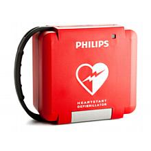 Philips Heartstart FR3 System Carry Case. (Rigid) 989803149971