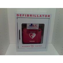 AED Cabinet CAB 1 w/Alarm