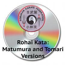 Rohai Kata - Matsumura/Tomari Versions